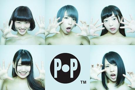 150820-POP.jpg