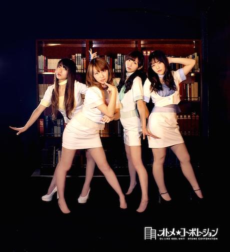 151202-オトメ☆コーポレーション.jpg