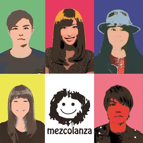 160630_mezcolanza.jpg