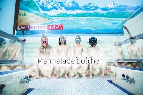 160726_marmalade bucther.jpg