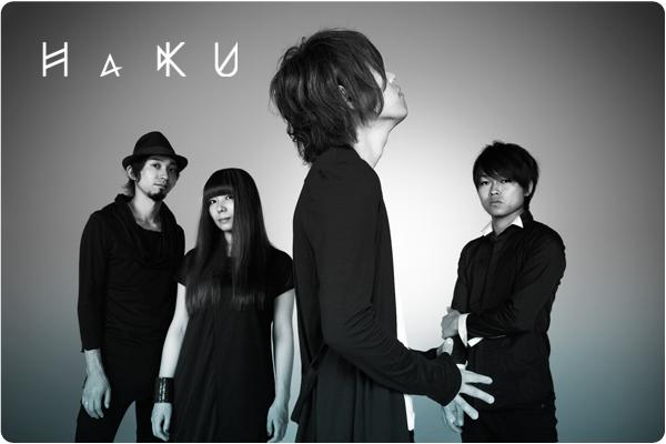 HaKU(ハク) : 【2016年】解散...