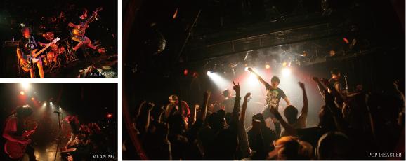 mwam_live_120107.jpg