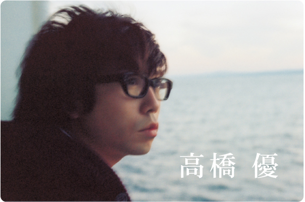 高橋優の画像 p1_17