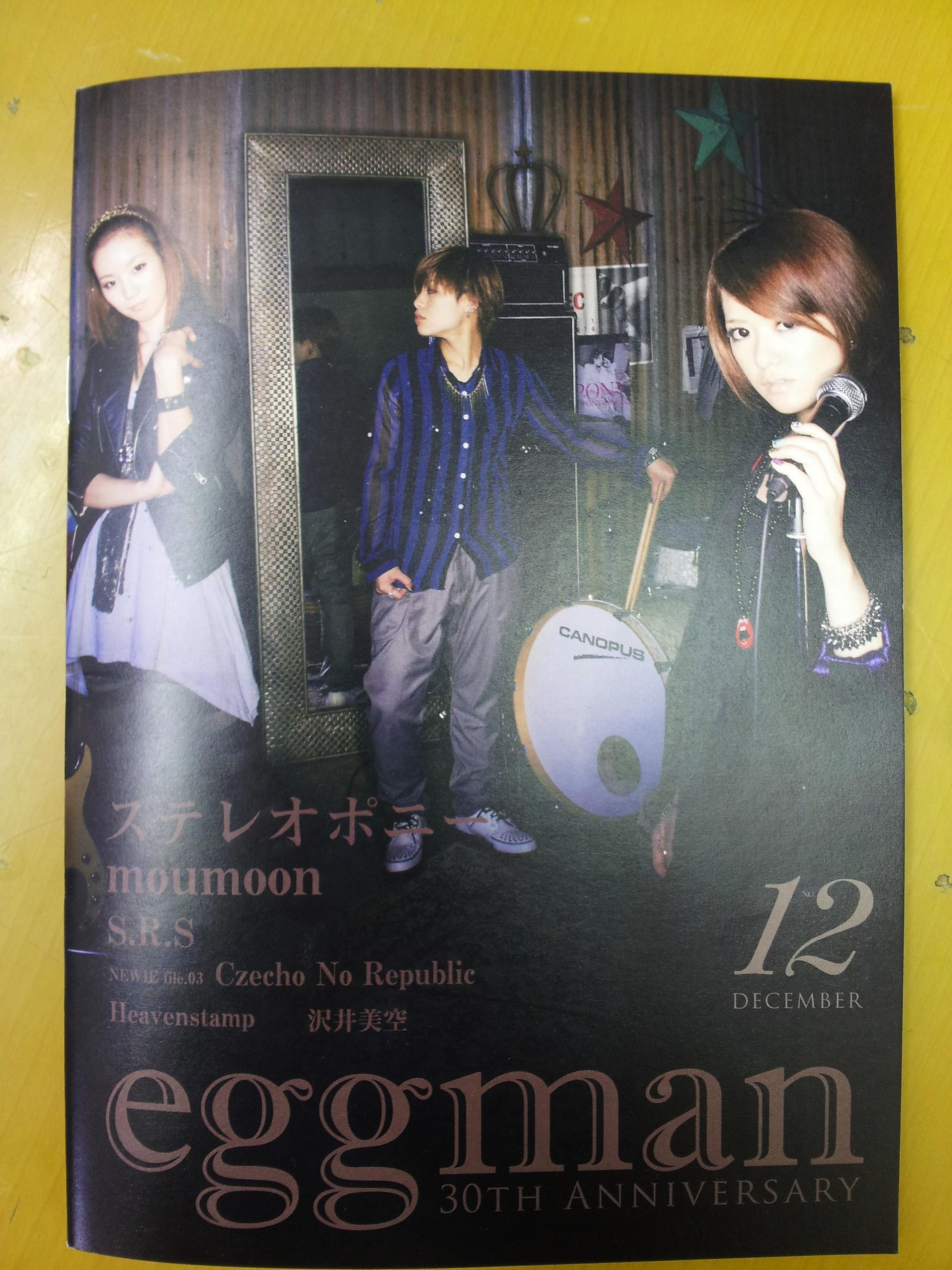 2011-12-01 17.12.39.jpg
