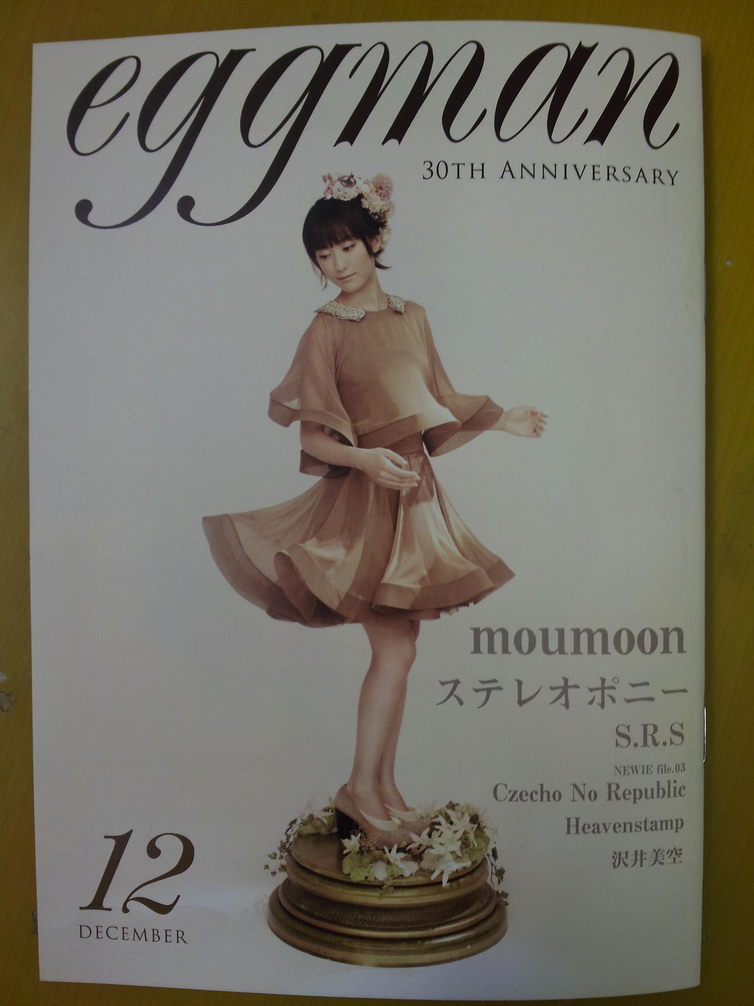 2011-12-01 17.12.58.jpg