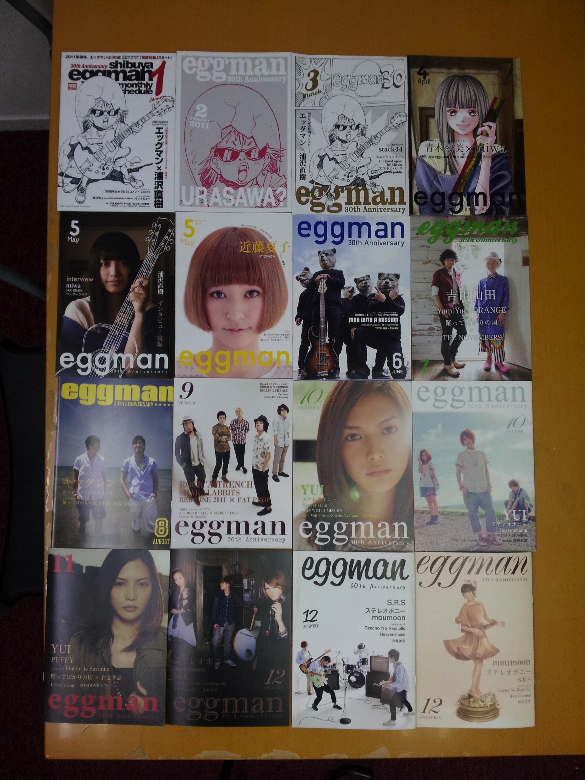 2011-12-01 17.18.00.jpg