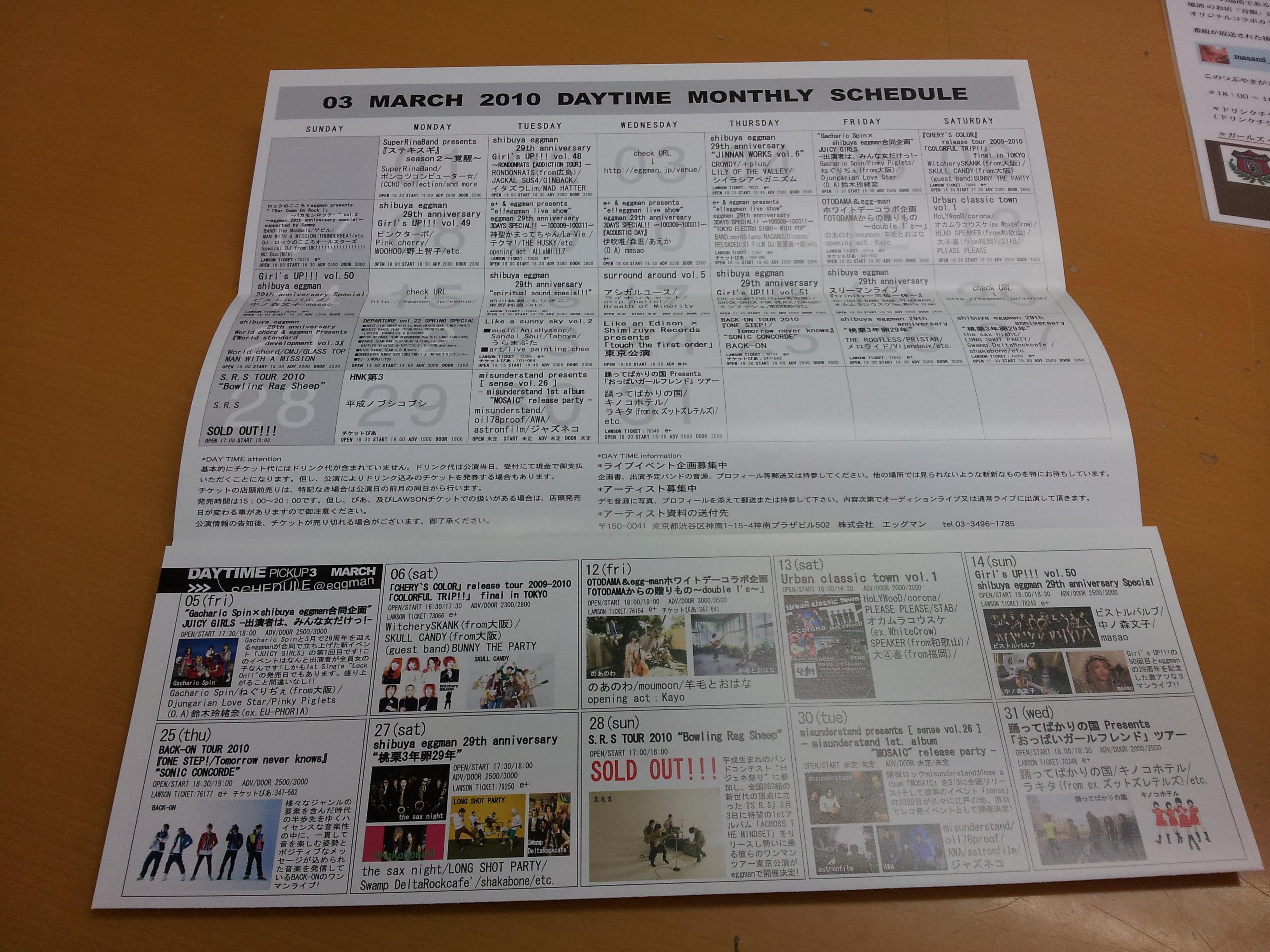 2011-12-01 17.24.28.jpg