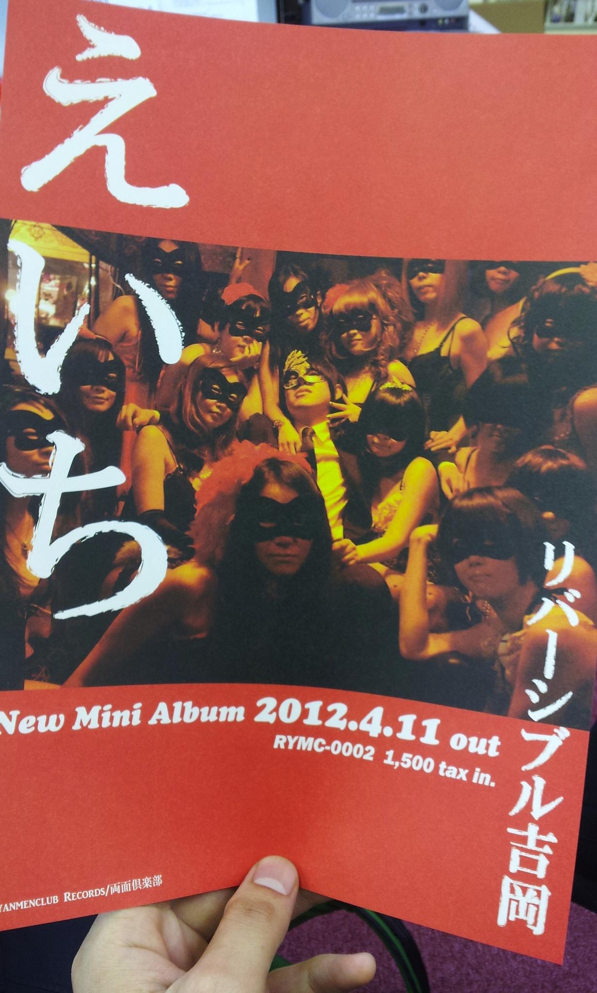 2012-03-29 15.57.13.jpg