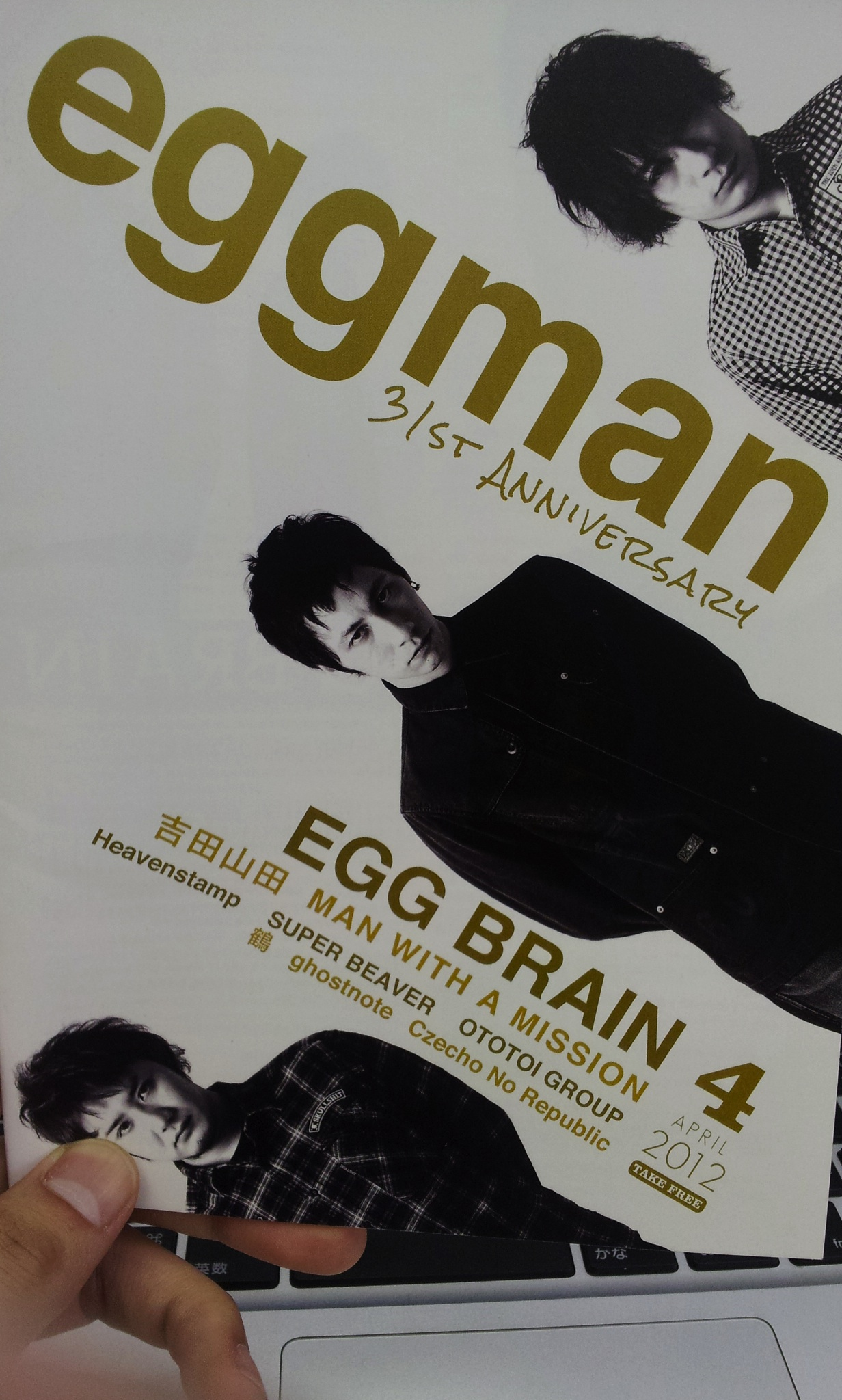 2012-03-29 16.14.44.jpg