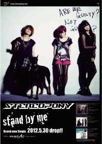B2_SP.jpg