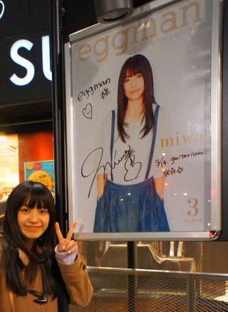 eggman poster3.jpg