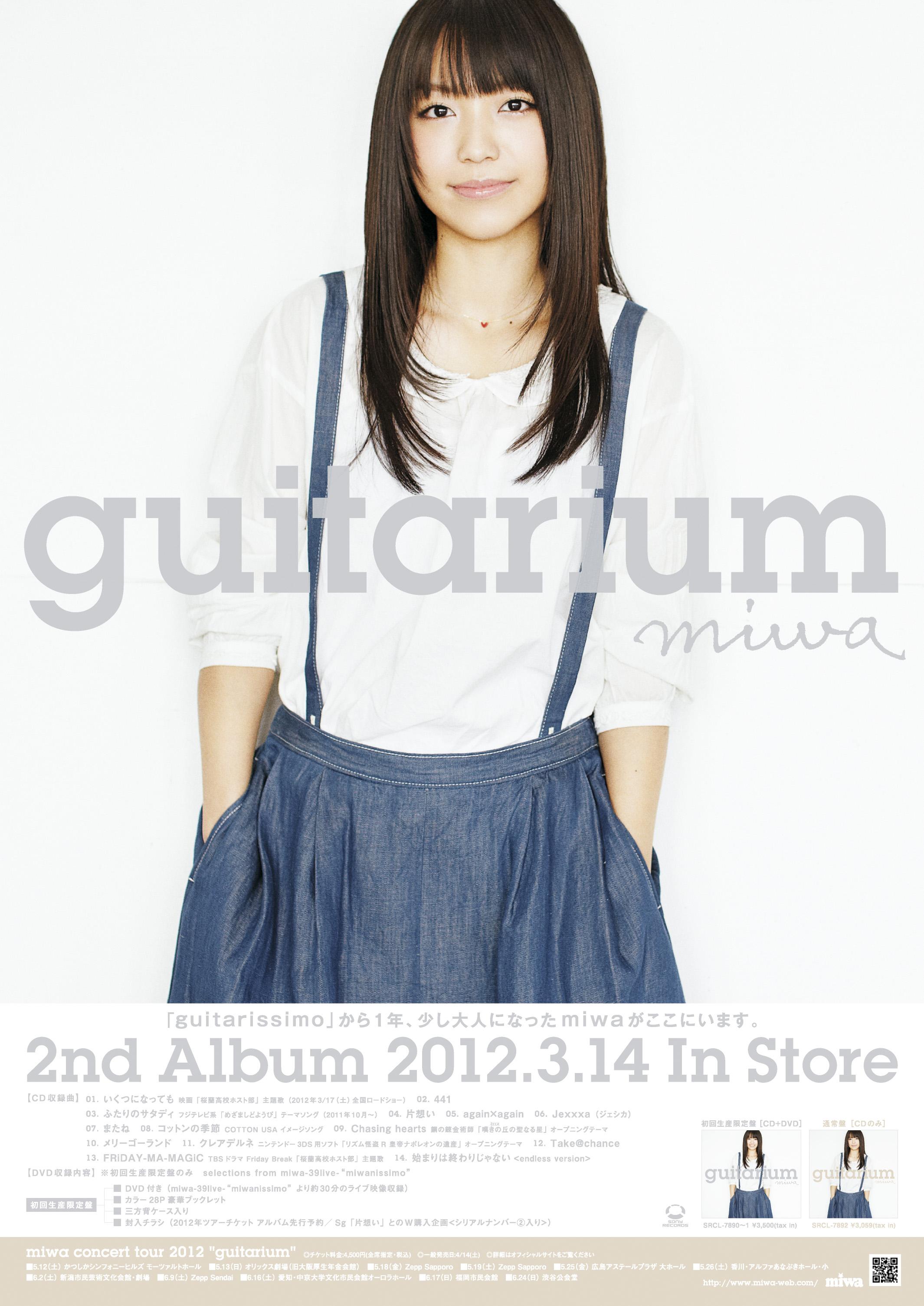 miwa_poster.jpg