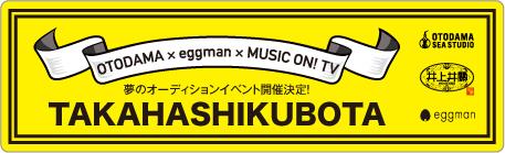 takahashikubota_for_page.jpg