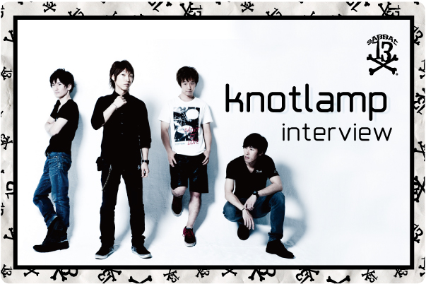 knotlamp interview