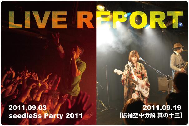 LIVE report vol.7&8