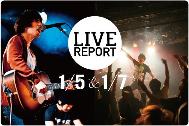 LIVE report vol.15&16