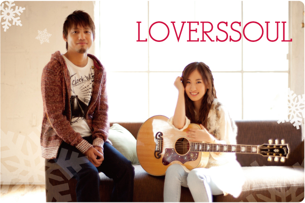 LOVERSSOUL interview