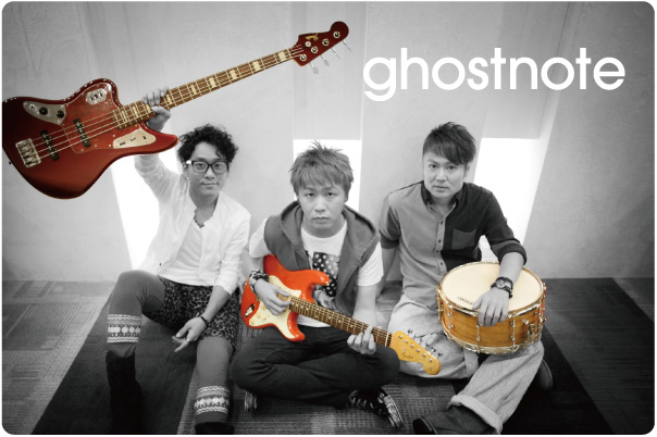 ghostnote interview