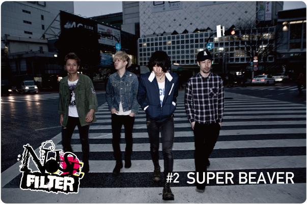 NOISE FILTER:#2 SUPER BEAVER