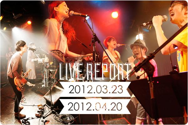 LIVE report vol.21&22