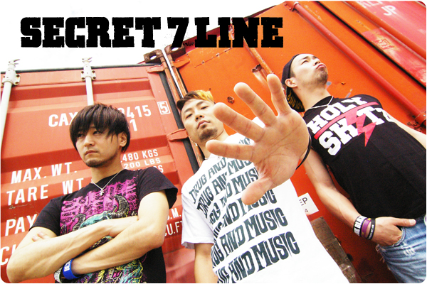 SECRET 7 LINE interview
