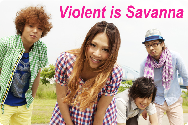 Violent is Savanna interview