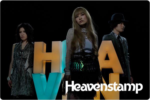 Heavenstamp interview