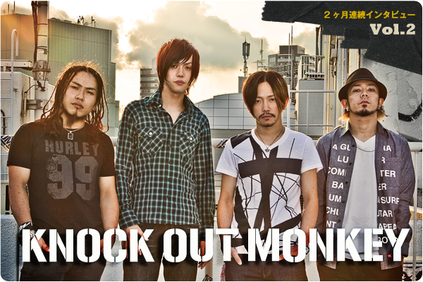 KNOCK OUT MONKEY interview