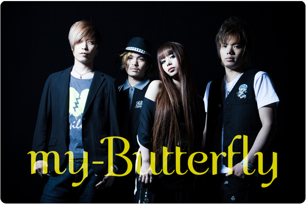 my-Butterfly interview