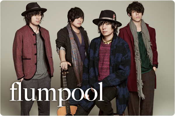flumpool interview