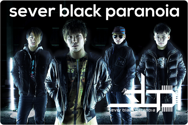 sever black paranoia interview