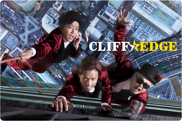 CLIFF EDGE interview
