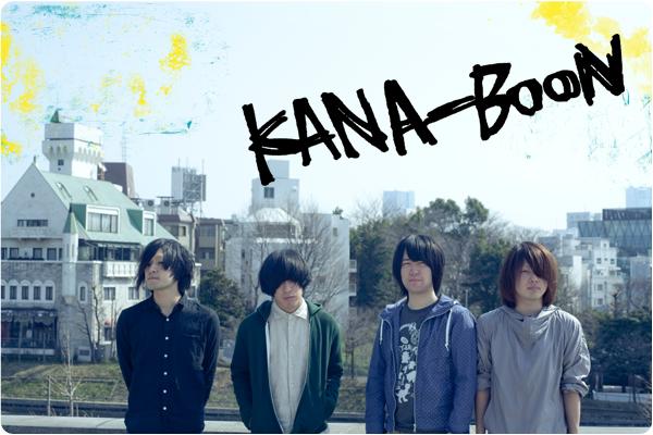 KANA-BOON interview
