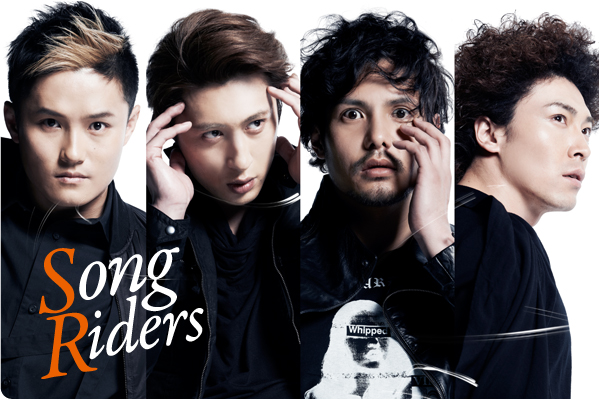 Song Riders interview