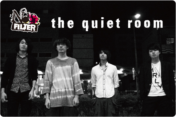 NOISE FILTER:#18 the quiet room