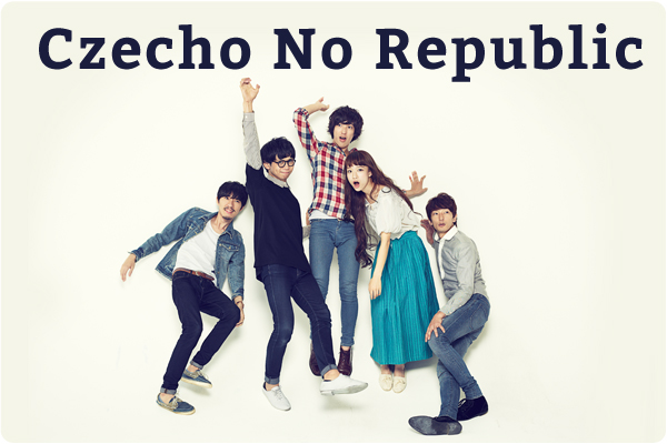 Czecho No Republic interview