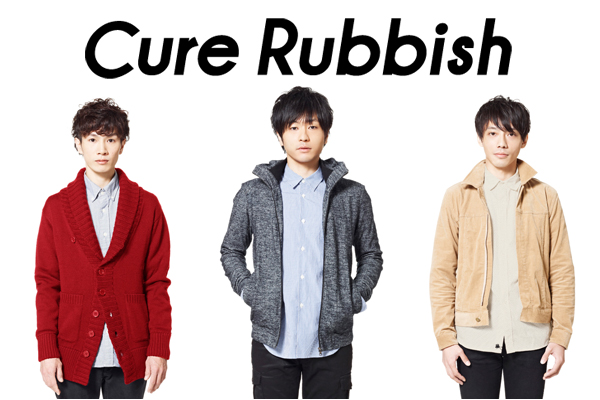 Cure Rubbish interview