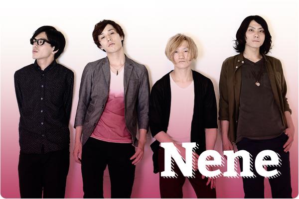 Nene interview