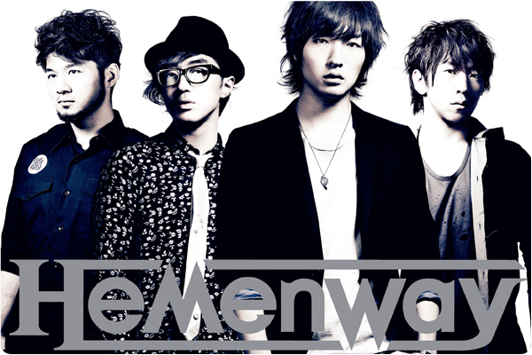 Hemenway interview