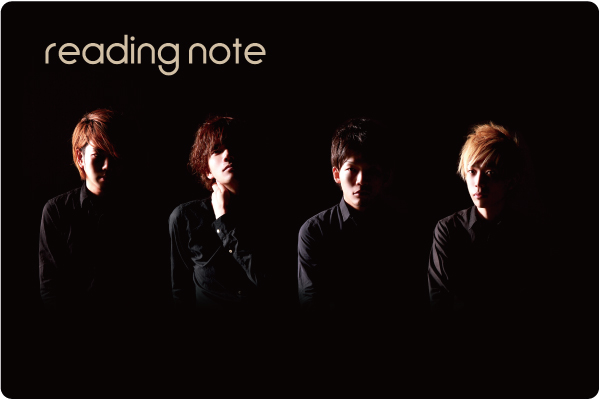 reading note interview