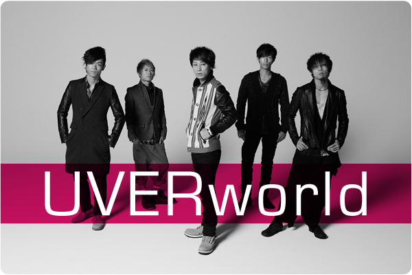 UVERworld interview