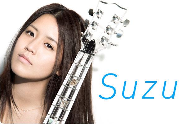 Suzu interview
