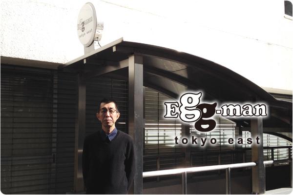 Eggman tokyo east