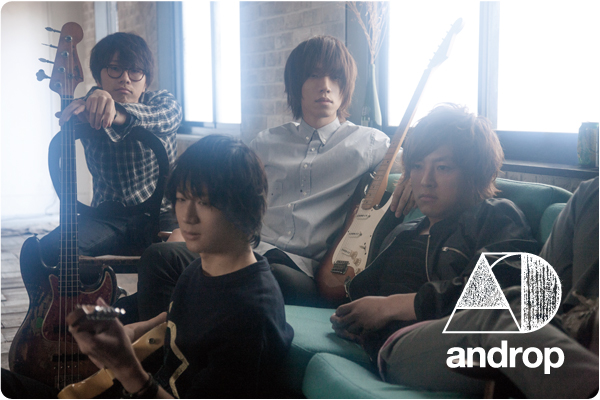 androp interview