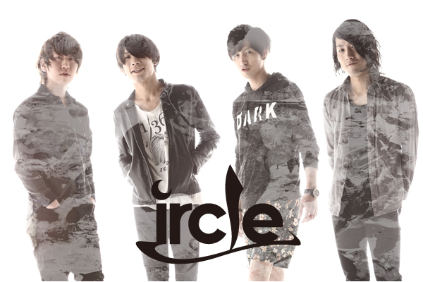 ircle interview