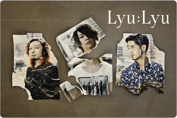 Lyu:Lyu interview