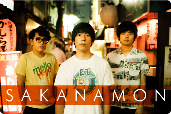 SAKANAMON interview