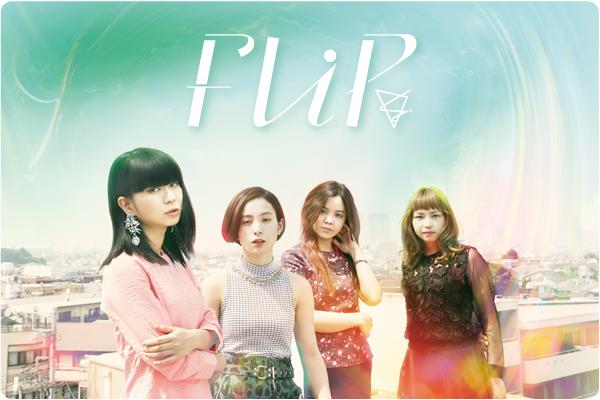 FLiP interview