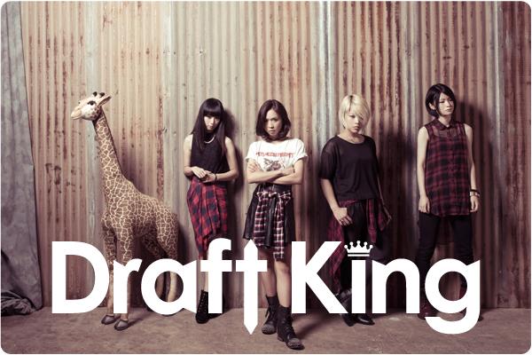 Draft King interview