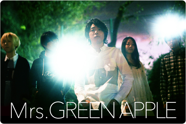 Mrs. GREEN APPLE interview